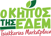 Tsiakkarias Market place Logo